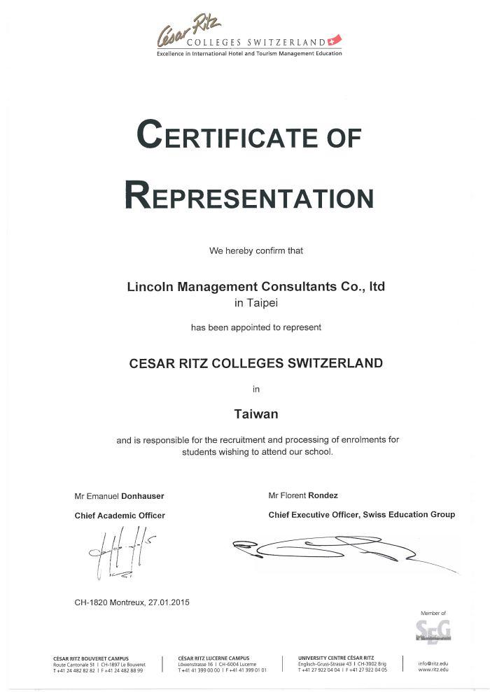 2015.1.27 CRCS New certificate