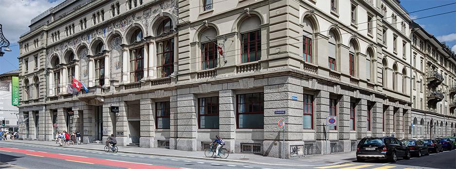 盧森校區由百年飯店改建