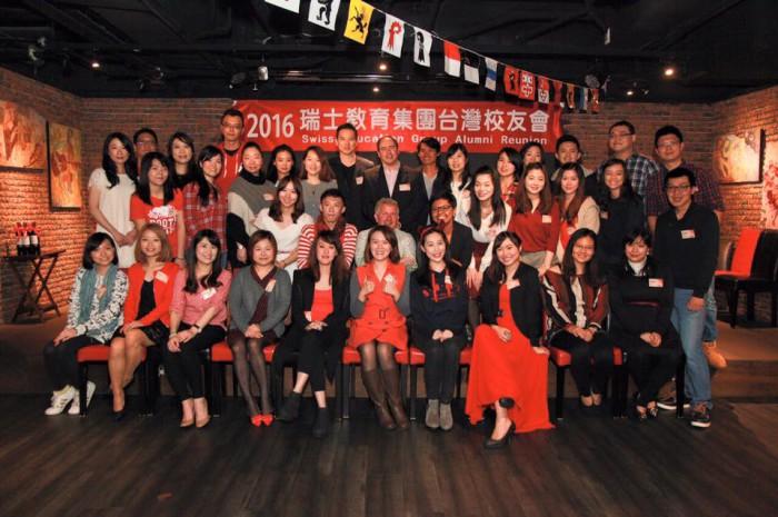 瑞士SEG教育集團所主辦的台灣校友會於台北舉行